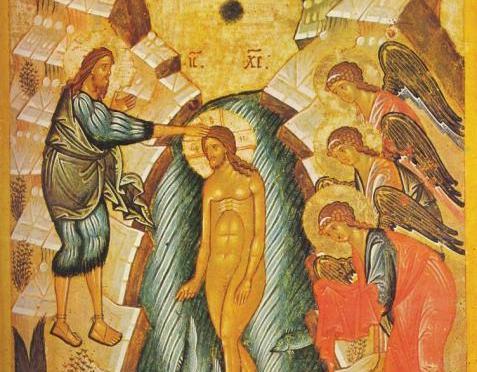 Традицията на Богоявление в Столетово