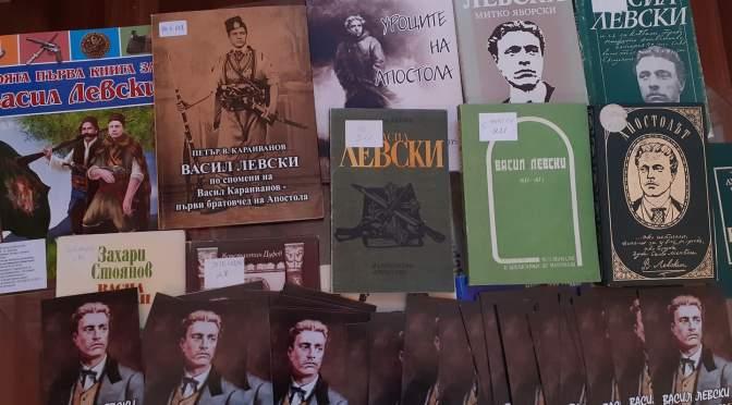 Изнесена книжна витрина за Васил Левски в Столетово