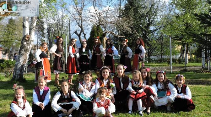 Кметството и читалището на Столетово отбелязват Лазаровден с благородна кампания