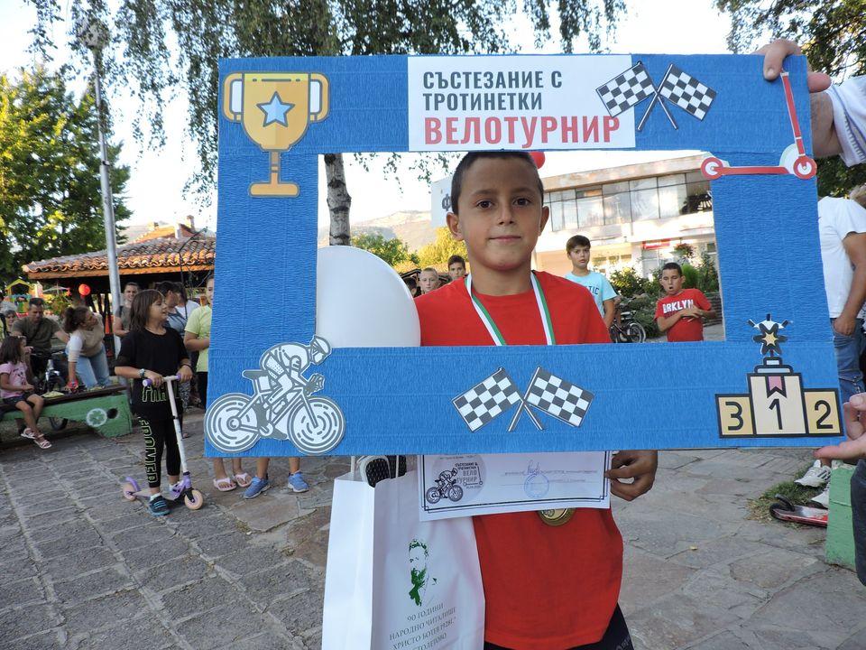Христомир Ненов - 1 място