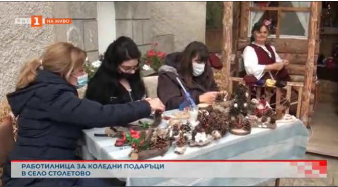 Въпреки пандемията: 1450 лв. събраха столетовци от Коледен базар 2020