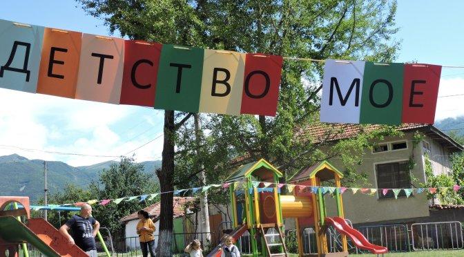 Кметството в Столетово спечели проект: Обновяват детската площадка в центъра